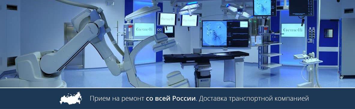 Продажа и ремонт эндоскопов Pentax – Доставка по России!